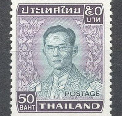 stamp-