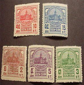 stamp c-