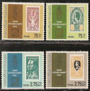 stamp e