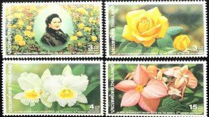 Fragrant-coated-stamp