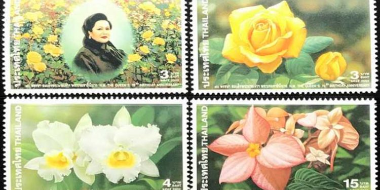 Fragrant-coated-stamp